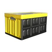 连和 LH-530-300 折叠式周转箱(带盖) 外径尺寸:530*360*300MM 黄色