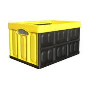 连和 LH-530-300 折叠式周转箱(不带盖) 外径尺寸:530*360*300MM 黄色