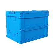 连和 LH-604032C 折叠式周转箱(带盖) 外径尺寸:600*400*320MM 蓝色