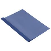 爱可 A4 热熔装订封套 6mm 蓝色 10册/包