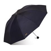 天堂  三折晴雨傘33188E黑膠(顏色隨機) 61cm*10k