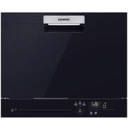西门子 SK23E610TI 嵌入式洗碗机 551x500x450mm