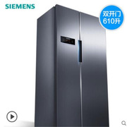 西门子 KA92NV66TI 对开门冰箱 610L