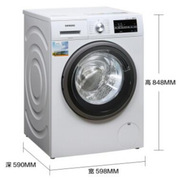 西門子 WD12G4E01W 8公斤滾筒洗烘一體機