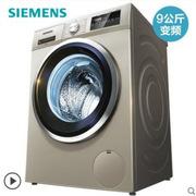 西門子 WM12P2C99W 9公斤滾筒洗衣機
