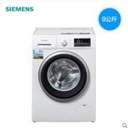 西門子 WM12P2609W 9公斤滾筒洗衣機