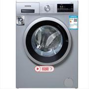 西門子 WM12N1680W 8公斤滾筒洗衣機