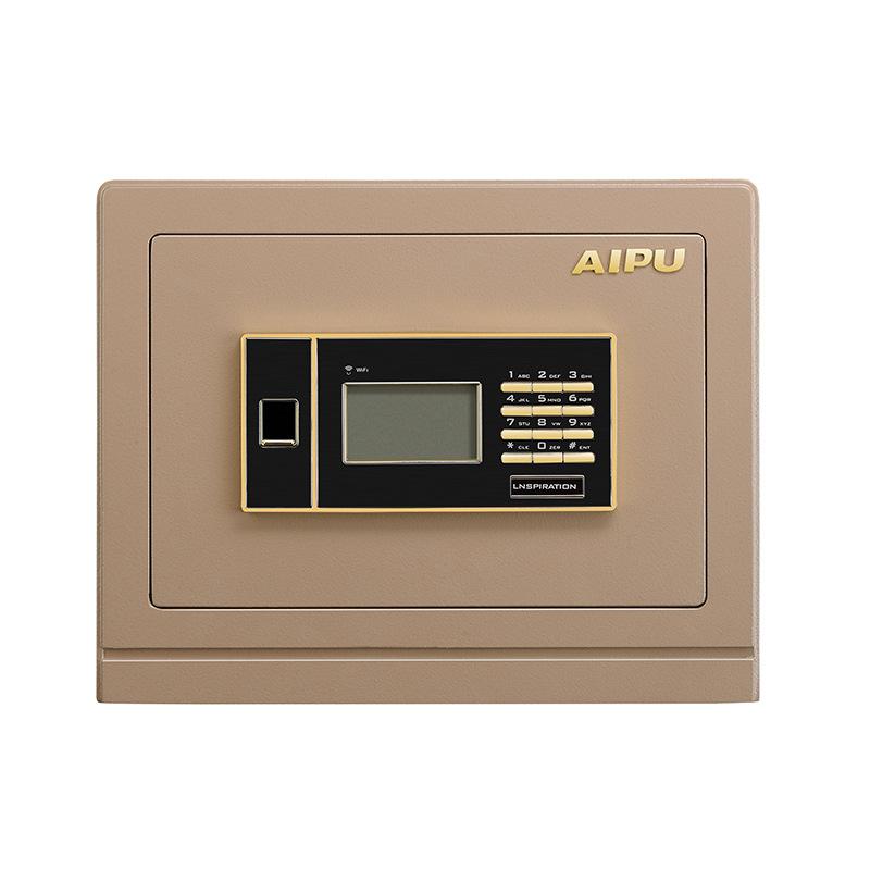 艾譜 FDX-A/D-30LR 靈睿智能電子密碼保險箱 330*385*310   全國配送