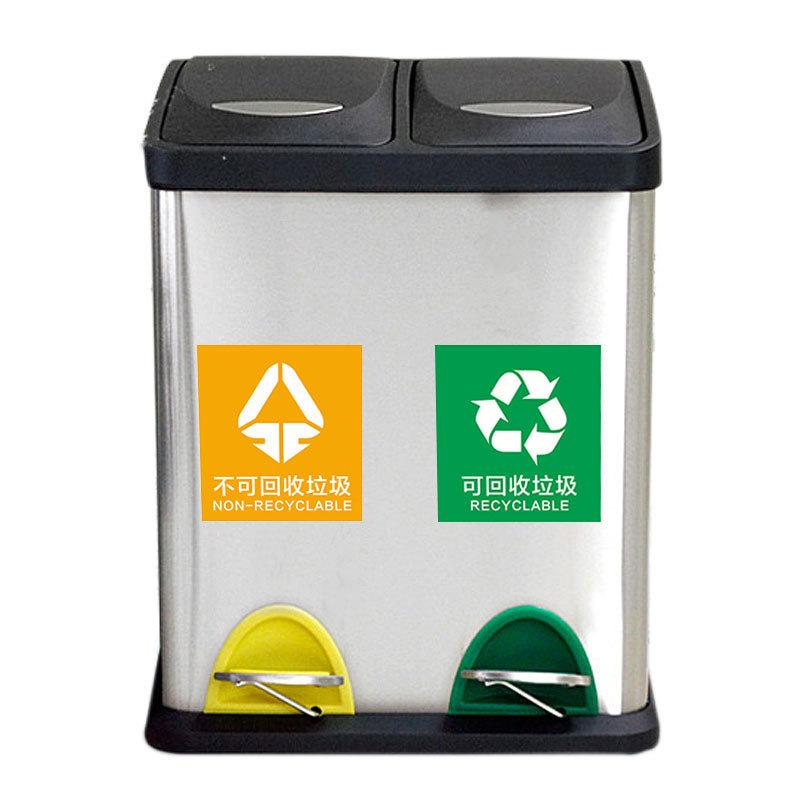 敏胤 L2016 410 腳踏式不銹鋼雙桶分類垃圾桶 8L*2/16L*1個 不銹鋼色