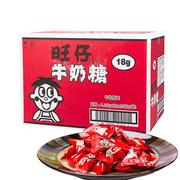 旺旺 旺仔牛奶糖 特濃原味 15g*180包/箱