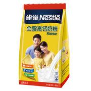 雀巢  全脂高钙奶粉 400g*18袋/箱