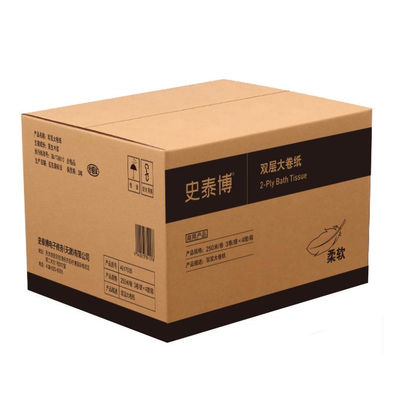 史泰博 雙層250米大卷紙 ?120*90MM 白色 3卷/提,12卷/箱