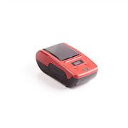 桥兴 BC70 手持式热转印标签打印机 205mm*106mm*78mm 红黑色 纸盒