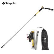 三極 TP3909 戶外徒步爬山拐杖棍手杖折疊伸縮外鎖登山杖  黃色