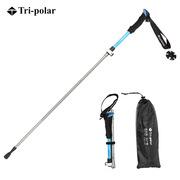 三極 TP3909 戶外徒步爬山拐杖棍手杖折疊伸縮外鎖登山杖  藍色