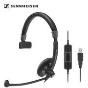 森海塞尔 SC40 USB MS 电脑耳机 (单耳)