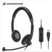 森海塞尔 SC70 USB  MS 电脑耳机 (双耳)