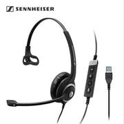 森海塞尔 SC230 电脑耳机 (单耳)