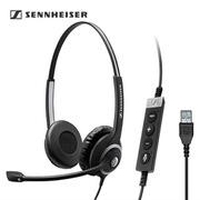 森海塞尔 SC260 USB MS II 电脑耳机 (双耳)