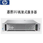 惠普 DL388 Gen9 机架式服务器 E5-2609V4 16GB-R 8SFF 500W