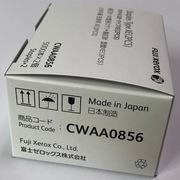 富士施樂 CWAA0856  C3 騎馬裝訂針 5000*2枚  一盒