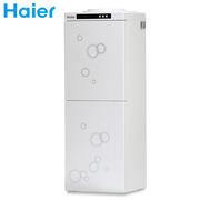 海尔 YD1561 饮水机冷热型 制热550W