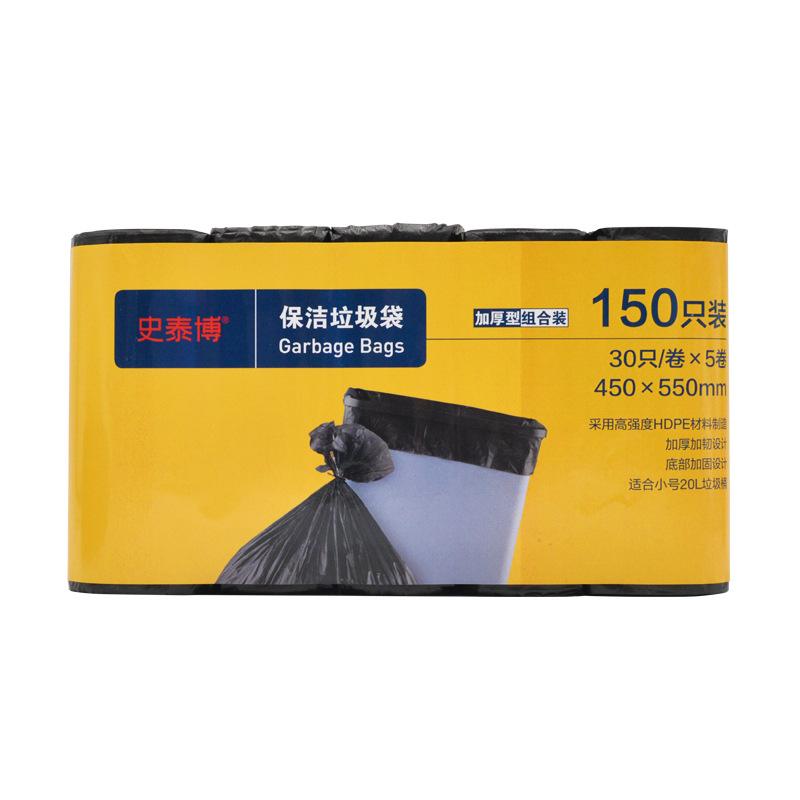史泰博 TB007 垃圾袋 組合裝 30個*5卷/包 45*55cm 黑色