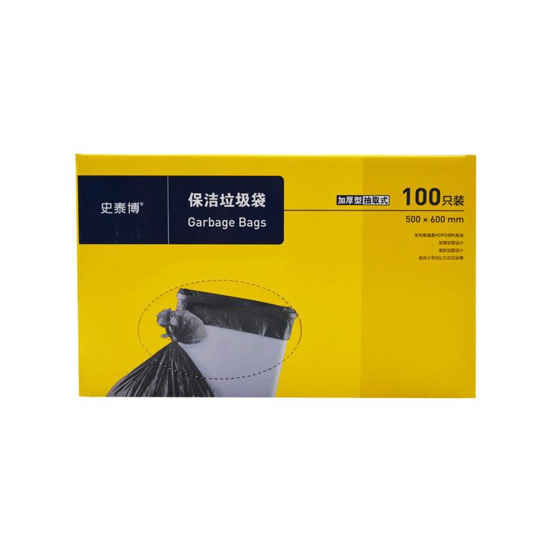 史泰博 TB006 盒裝抽取式垃圾袋 100個/盒  50*60cm 黑色