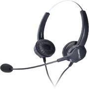 北恩 U630 FOR630-扁QD+QD-B4 耳機(AVAVA電話機專用)