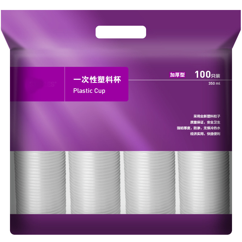 史泰博  塑料杯350ml/100只/條 350ml 透明色
