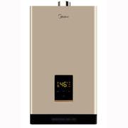 美的 JSQ20-10HC5(T) 恒溫式燃氣熱水器 天然氣 10L   不可以安裝在浴室內,含安裝不含水路及電源改造及墻面開孔