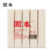 固本  肥皂 300g 5块/组