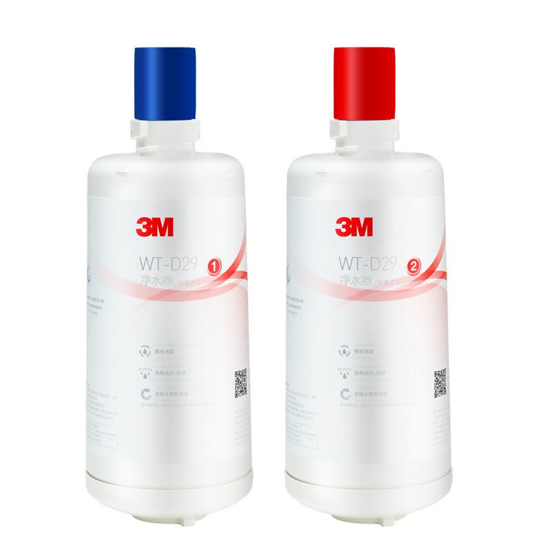 3M Wt-d29滤芯 净水器Wt-d29滤芯