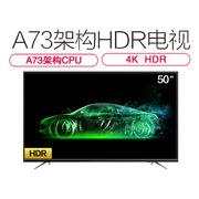 创维 50E388G 商用4K智能网络液晶平板电视 50英寸   底座挂架二选一