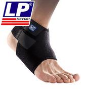 LP 768KM_L 多孔运动用可调式护踝  黑色