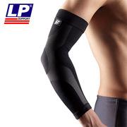 LP 251Z_XXXL 激能压缩护臂套(全臂)  黑色