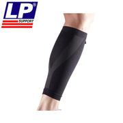LP 270Z_XXL 激能壓縮護腿套(小腿) 黑色