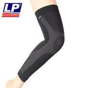 LP 272Z_S 激能壓縮護腿套(全腿)  黑色
