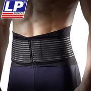 LP 919_S 运动用可调式支撑护腰  黑色