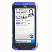 神思 SS628-500C 手持式身份證閱讀器