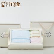 竹印象  糖果套巾礼盒-米色中礼盒 浴巾*1 毛巾*1 大方巾*1 随机色