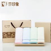 竹印象  大糖果四件套(小礼盒) 毛巾*4 随机色