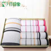 竹印象  浴室五件套-中礼盒 大毛巾*4 浴巾*1 随机色