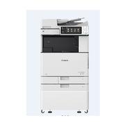 佳能 iR-ADV C3530 彩色中速數碼復印機 A3+雙面自動輸稿器-AV1+工作臺-AN1