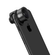 摩米士 CAM7D 4合1卓越手机镜头套装 2.0X,20X,180X,120X 黑色  长焦,广角,微距,鱼眼