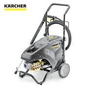 卡赫 HD 6/15-4 高壓清洗機 700* 455*1010