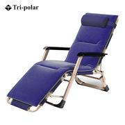 三极 TP1007 豪华躺椅折叠床 加宽加粗双方管送棉垫 蓝色