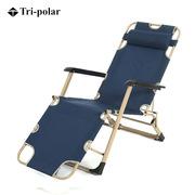 三極 TP1006 躺椅折疊床 加寬加粗雙方管 深藍色