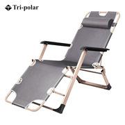 三极 TP1006 躺椅折叠床 加宽加粗双方管 灰色