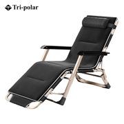 三极 TP1007 豪华躺椅折叠床 加宽加粗双方管送棉垫 黑色